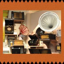 Grammofoons